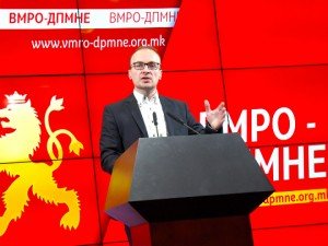 Antonijo Miloshoski 29maj17 - VMRO-DPMNE
