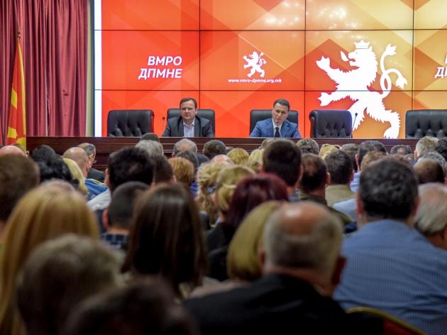 CK VMRO DPNE