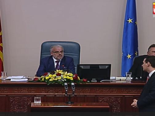 Dzaferi Gjorchev 30 maj 2017 - screenshot