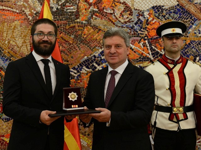 Ivanov - Durlovski orden za zaslugi