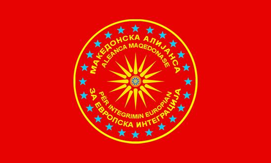 Македонска-Алијанса