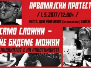 Првомајски протест 2017 - Повелба за солидарност