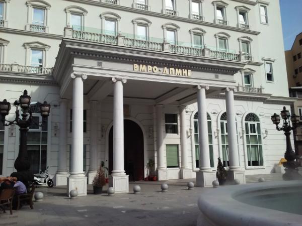 VMRO-DPMNE sedishte 2maj17 - Meta
