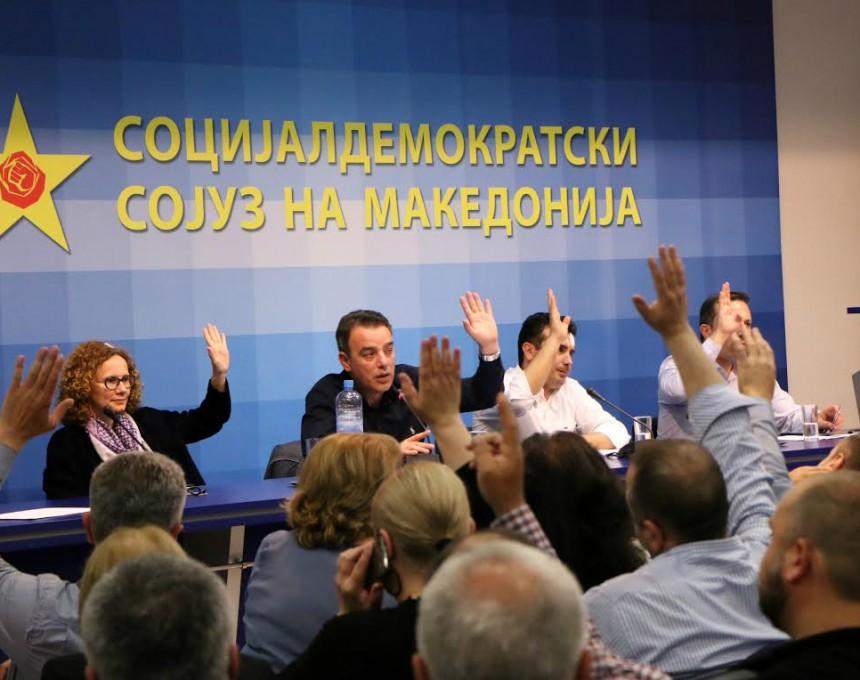 Zaev Centralen Odbor SDSM 3maj17