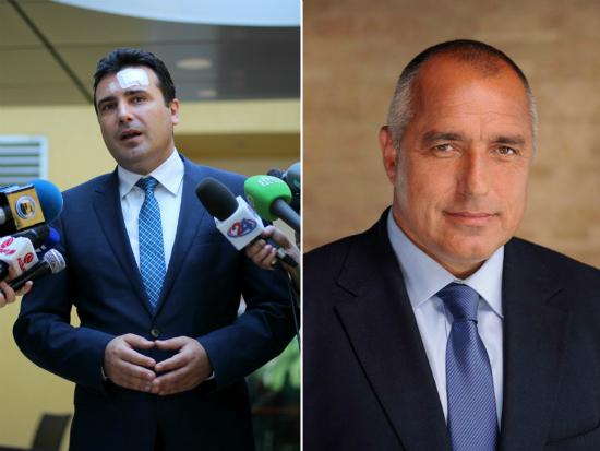 Zaev i Borisov
