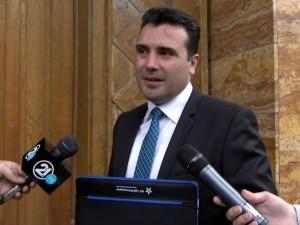 Zoran Zaev pregovori 26maj17 - SDSM