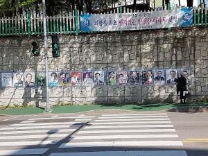 pretsedatelski izbori Juzna Koreja