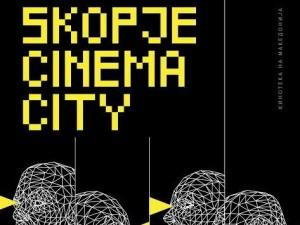 sk cinema city