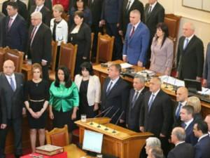 vlada Bojko Borisov zakletva 4maj17-Narodno Subranie