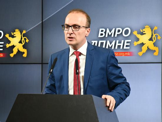 Antonio Miloshoski 6jun17 - VMRO-DPMNE
