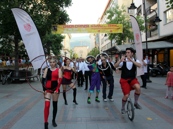 Baskerfest otvoranje 16jun17 - Grad Skopje