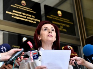 Emilija Aleksandrova -27jun17 - VMRO-DPMNE