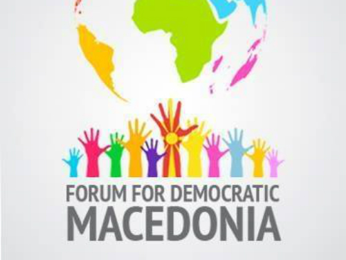 Forum za demokratska Makedonija logo