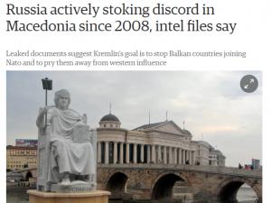 Gardijan za riskoto vlijanie vo Makedonija