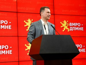 Nikola Gruevski 1jun17 - VMRO-DPMNE