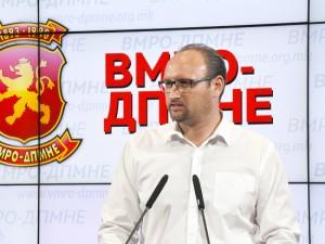Romeo Trenov 16jun17 - VMRO-DPMNE