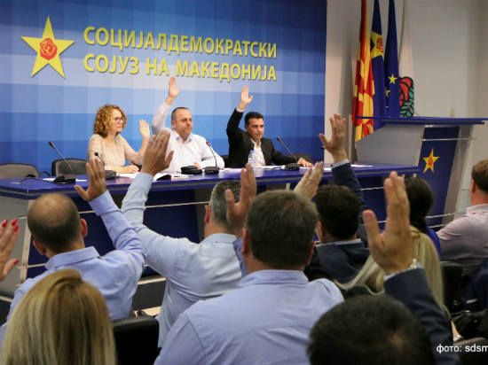 SDSM glasanje gen sek 18jun17 - SDSM