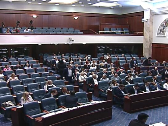 Sobranie zamenik ministri izglasani 22jun17