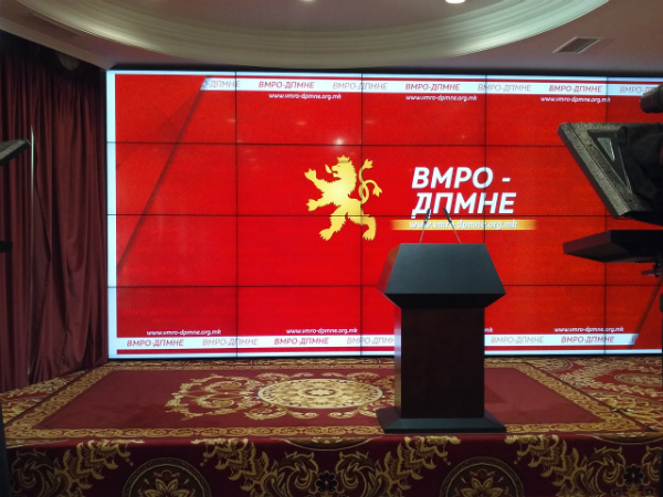 VMRO-DPMNE pres centar 17maj17 - Meta