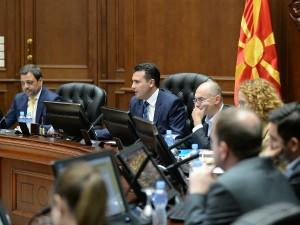 Vlada 22jun17 - Vlada