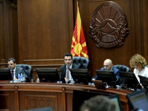 Vlada Zaev 16jun17- Vlada