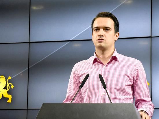 Vladimir Neloski 15jun17 - VMRO-DPMNE