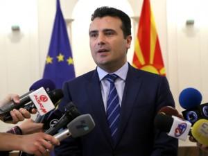 Zoran Zaev 1jun17 - SDSM