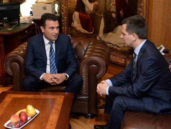 Zoran Zaev Bilal Kasami 30jun17 - Vlada RM