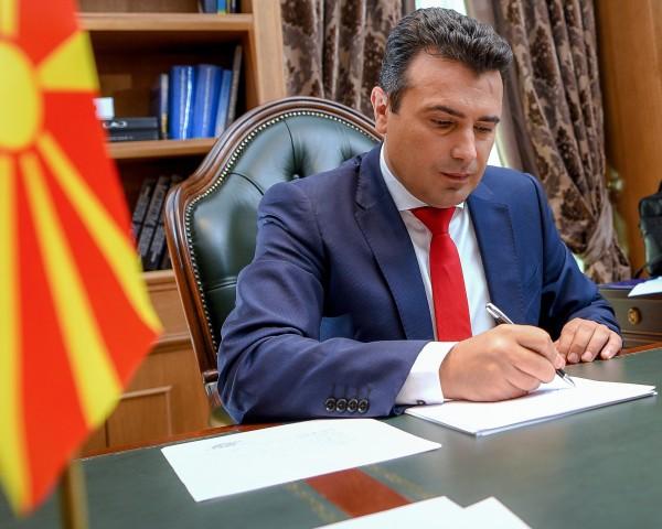 Zoran Zaev jun17 - Vlada