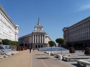 bugarska vlada