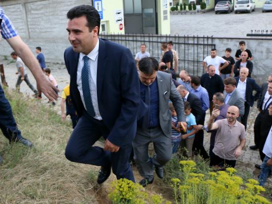 premier Zaev poseta Poroj 6jun17 - Vlada