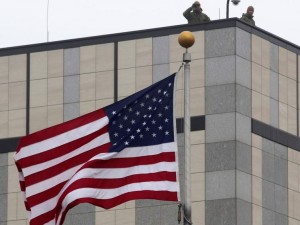 sad ambasada kiev