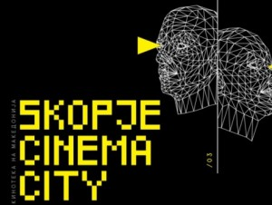 skopje sinema city
