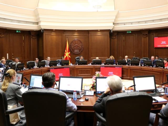 treta vladina sednica