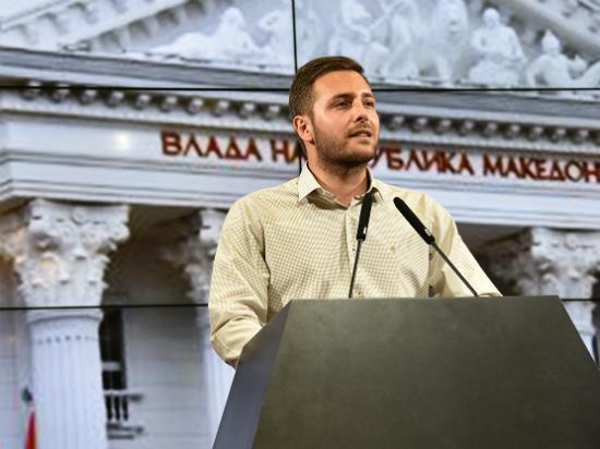 Dimche Arsovski potpretsedatel UMS 15jul17 - VMRO-DPMNE