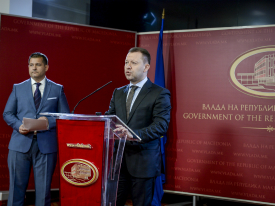 Pece Mircheski direktor SOZR 15jul17 - Vlada