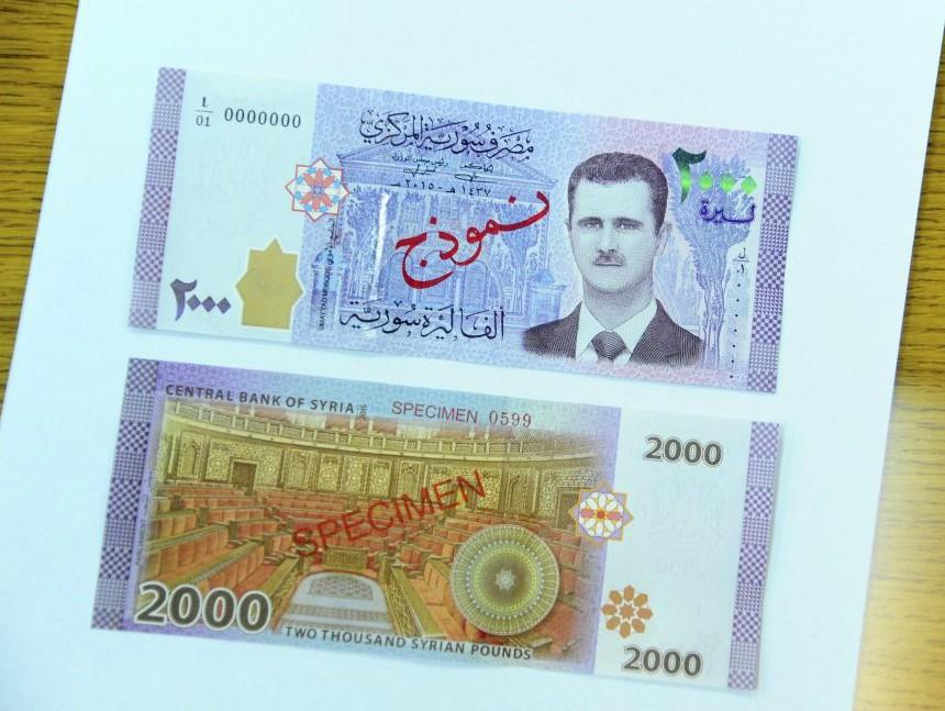 Sirija banknota 2000 liri so likot na Bashar Asad 2 jul17- Siriska centralna banka