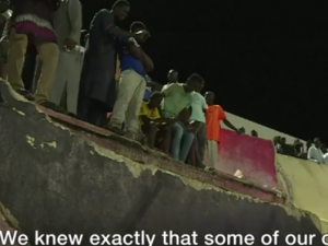 Stadion Dakar urnat dzid 15jul17 - Screenshot