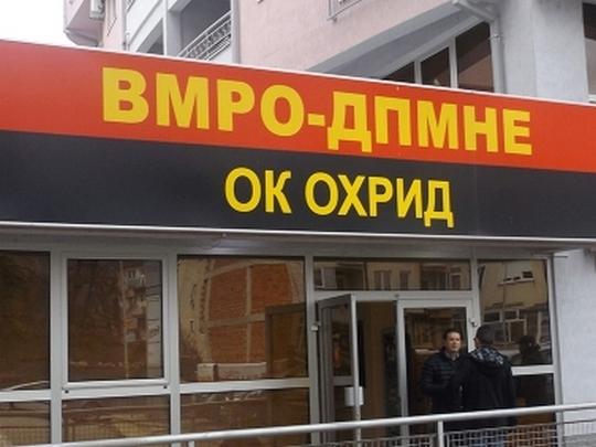VMRO-DPMNE Ohrid