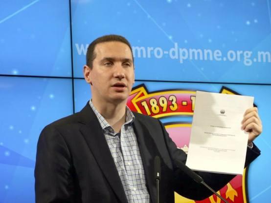 Владимир Ѓорчев