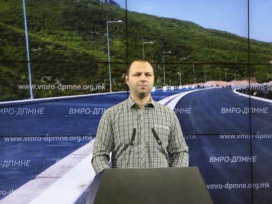 Vlado Misajlovski 7jul17 - VMRO-DPMNE