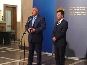 Zaev-Borisov-Sofija