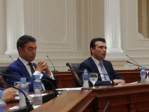 Zaev i Nikola Dimitrov pres dogovor so Bugarija 26jul17 - Meta