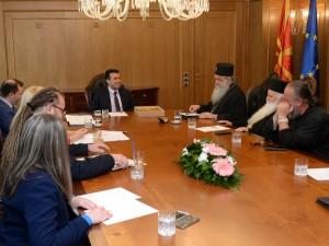 Zaev i ministri sredba Stefan i vladici 14jul17 - Vlada