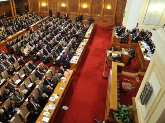 bugarski parlament Bugarija parlament