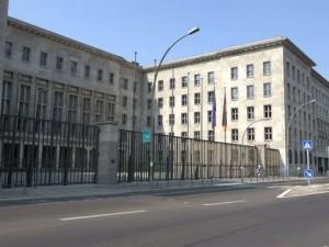 grcko ministerstvo za finansii