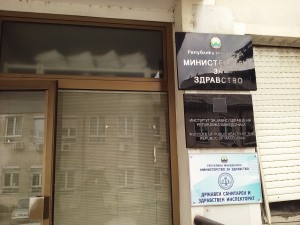 ministerstvo za zdravstvo