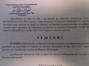 odluka referendum Valandovo Kazandol Churlinovski 7jul17
