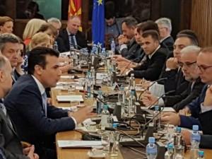 zaev sednica komisija dogovor so bugarija