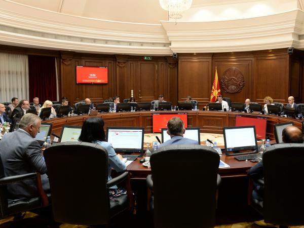 18 sednica 31jul17 - Vlada na RM